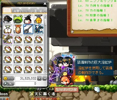 Maple120423_180000.jpg