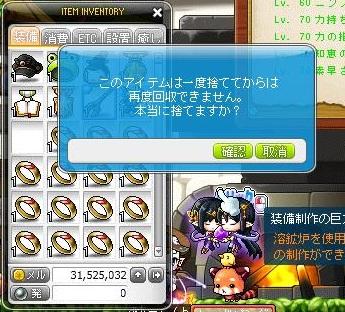 Maple120423_180024.jpg
