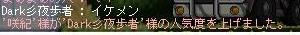 Maple120424_171930.jpg