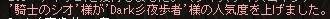 Maple120425_221317.jpg