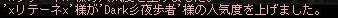 Maple120427_170441.jpg