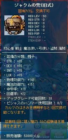 Maple120428_210612.jpg