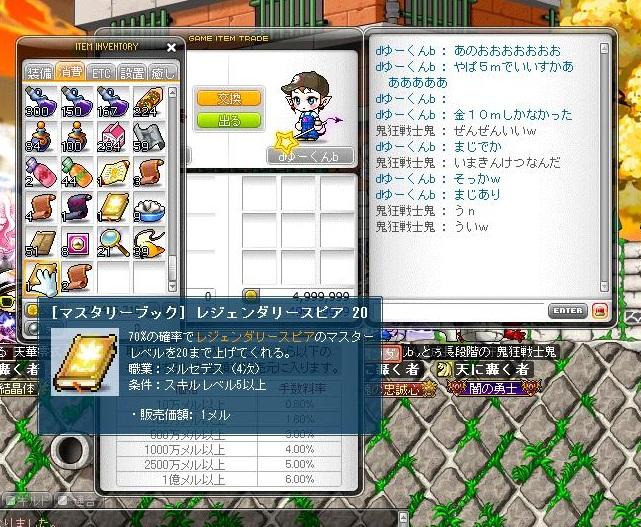 Maple120429_221655.jpg