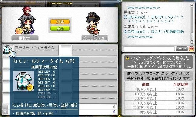 Maple120430_175000.jpg