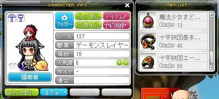 Maple120430_175040.jpg