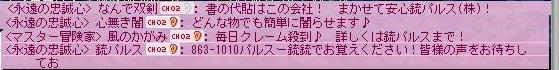 Maple120506_140257.jpg