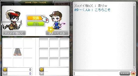 Maple120518_201344.jpg