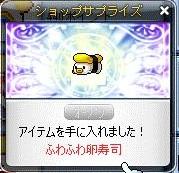 Maple120518_201535.jpg