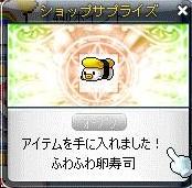 Maple120518_201548.jpg