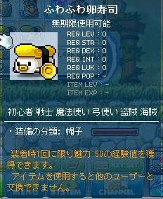 Maple120518_201704.jpg