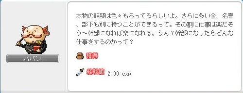 Maple120601_195013.jpg