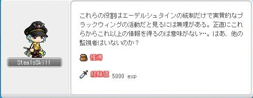 Maple120601_195029.jpg