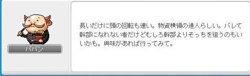 Maple120601_195039.jpg