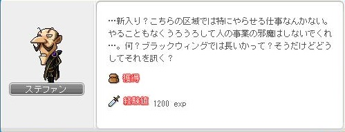 Maple120601_195214.jpg