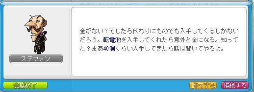Maple120601_195509.jpg
