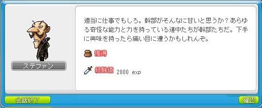 Maple120601_195908.jpg