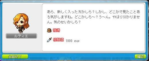 Maple120601_200154.jpg