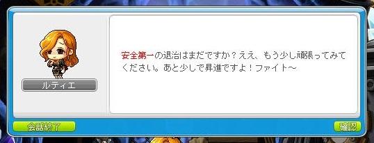 Maple120601_200209.jpg