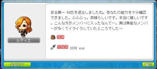Maple120601_200526.jpg