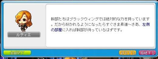 Maple120601_200533.jpg
