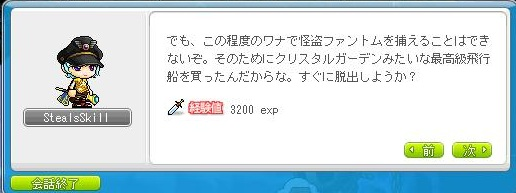 Maple120601_200635.jpg