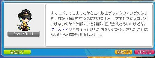 Maple120601_200643.jpg