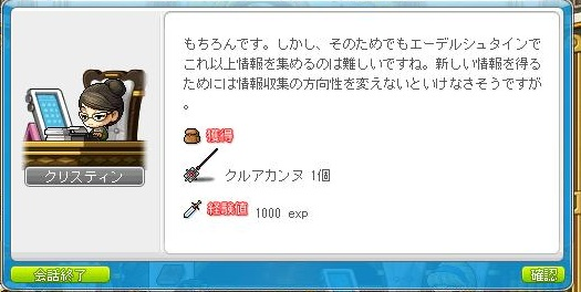Maple120601_200712.jpg