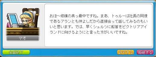 Maple120601_200742.jpg