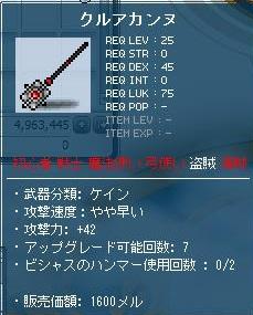 Maple120601_200850.jpg