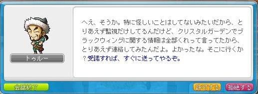 Maple120601_201752.jpg