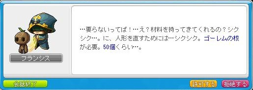 Maple120601_202114.jpg