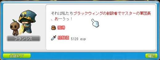 Maple120601_202619.jpg