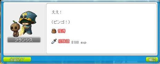 Maple120601_202822.jpg