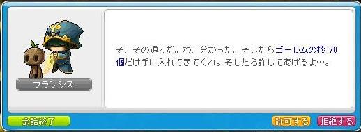 Maple120601_202837.jpg