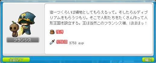 Maple120601_212435.jpg