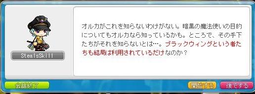 Maple120601_212445.jpg