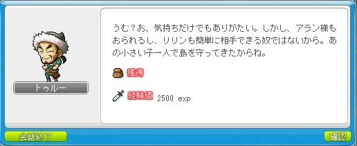 Maple120601_212550.jpg