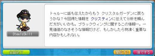 Maple120601_212557.jpg