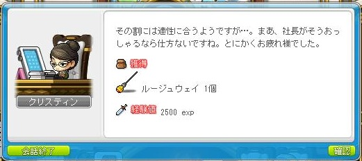Maple120601_212658.jpg
