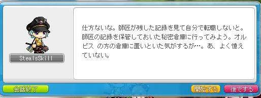 Maple120601_214032.jpg