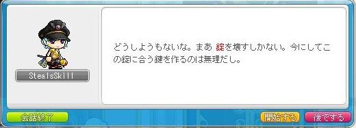 Maple120601_214950.jpg