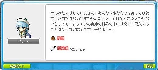 Maple120603_122602.jpg