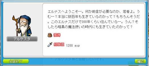 Maple120605_184642.jpg