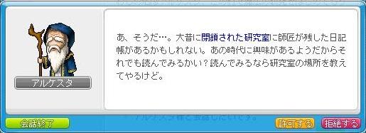 Maple120605_184707.jpg