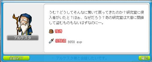 Maple120605_184939.jpg