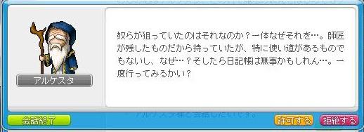 Maple120605_184953.jpg