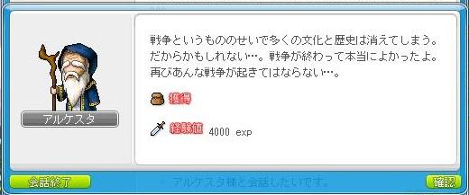 Maple120605_185144_20120612184048.jpg