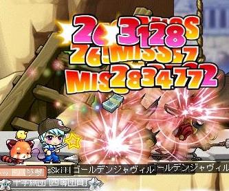 Maple120609_214549.jpg