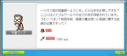 Maple120611_190036.jpg