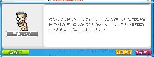 Maple120611_190045.jpg